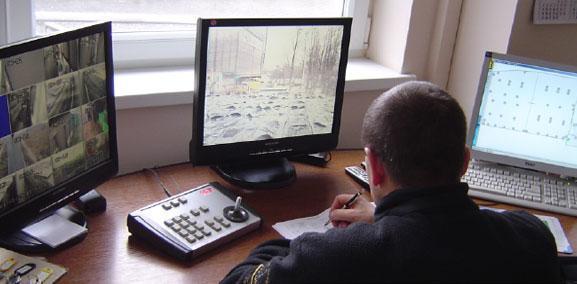 Monitoring wizyjny - monitoring firmy